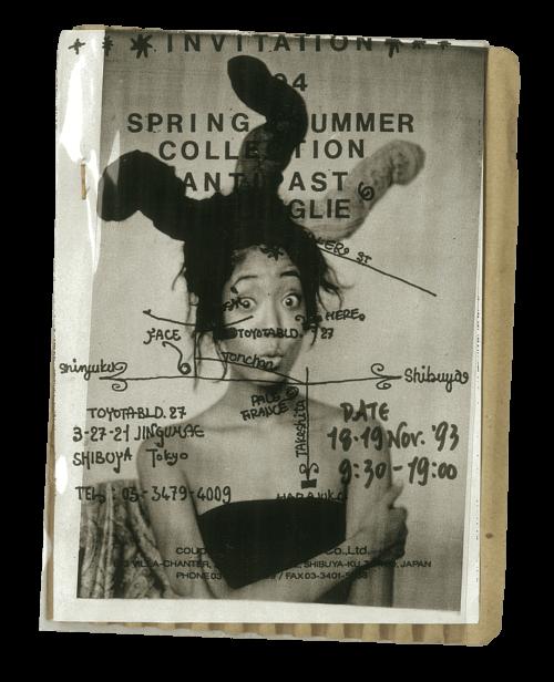 1994SS Invitation