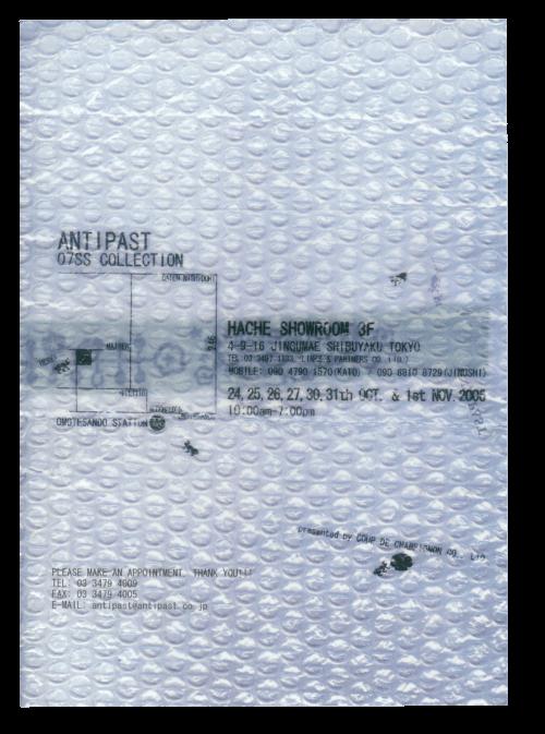 2007SS Invitation